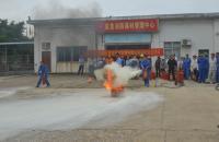 消防安全培训现场演练