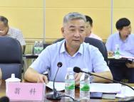 翁科 覃绍生到广糖集团作解放思想大讨论活动专题辅导