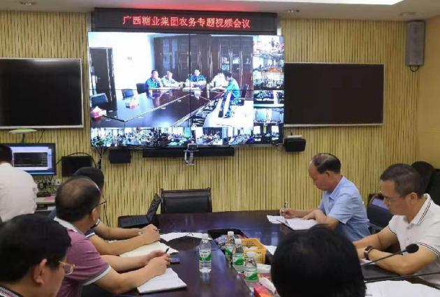 广糖集团建立农务专题视频会议制度