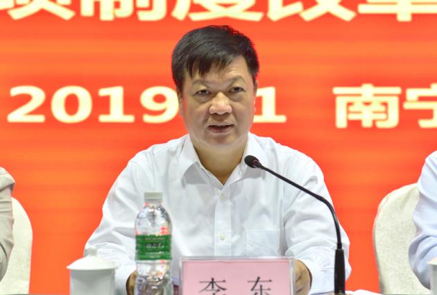广糖集团2019/2020年榨季工作暨三项制度改革动员会在邕召开