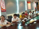 红河制糖组织办公OA系统培训