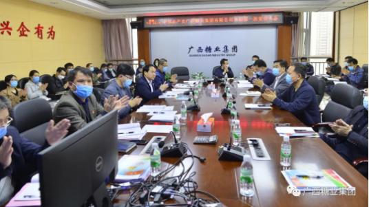 廣糖集團召開本部黨總支大會 正式選舉產生黨總支及各支部委員會