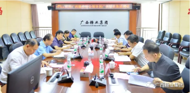 365bifacom糖业协会理事长韦善国带队到bifa9999集团调研