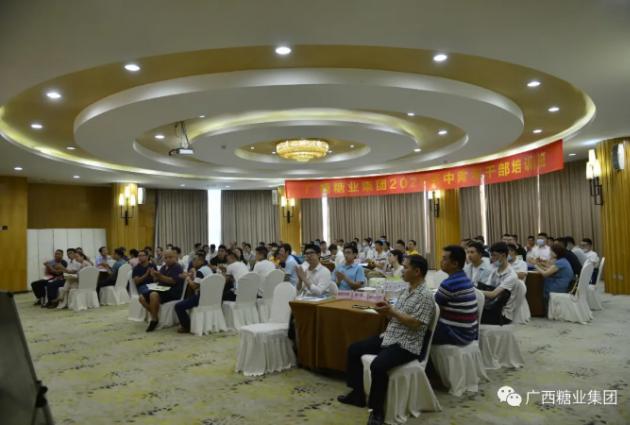 广西凯发集团2020年 中青年干部培训班顺利举行