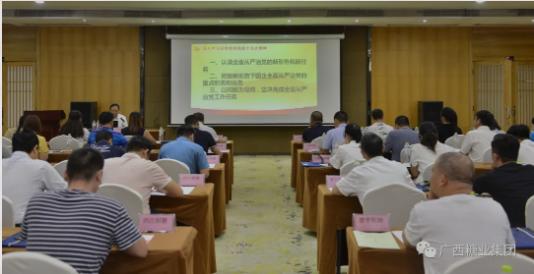 广西糖业集团开展基层党务干部培训